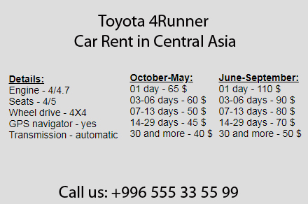Toyota 4Runner Car Rent in Central Asia